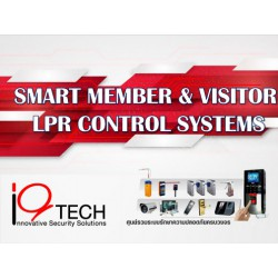 ระบบ LPR Smart Parking Systems